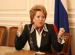 Валентина Матвиенко: все удовлетворены уровнем форума