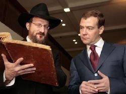 Раввины РФ обсудят проблемы развития еврейских общин