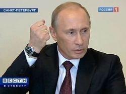 """Фонд \""""Общественное мнение\"""": Путин - кумир 1% россиян"""