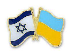 Израиль поддержал отмену визового режима с Украиной