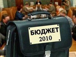Госдума обсудила бюджет России