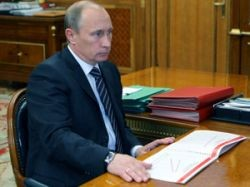 """Путин: \""""Российские города должны стать комфортными...\"""""""