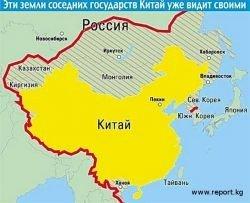Россия теряет свою территорию