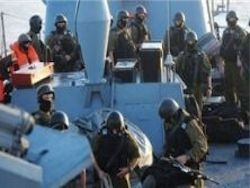 Mavi Marmara: Виновны разведка и командование ЦАХАЛа