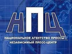 Незаконно осужденные в России