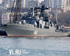 """Российский крейсер \""""Варяг\"""" прибыл в Сан-Франциско"""