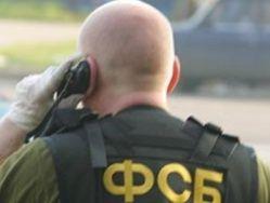 ФСБ будет официально платить осведомителям