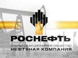Строительство Приморского НПЗ в заказнике