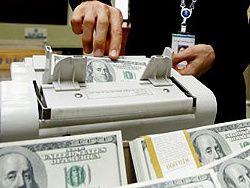 Россия поддержала более сильных соперников доллара