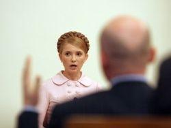 Тимошенко поссорилась с Турчиновым