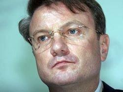 Греф в суде оправдал действия Ходорковского