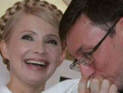 Тимошенко и Луценко. Два сапога - пара
