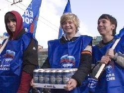 Единая Россия - партия молодых