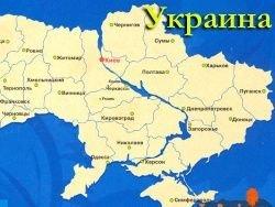Эксперт: Украина может исчезнуть, как государство