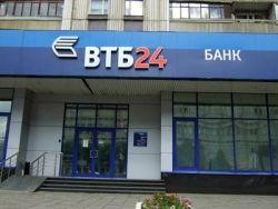 ВТБ выкупит долги десятков тысяч украинцев