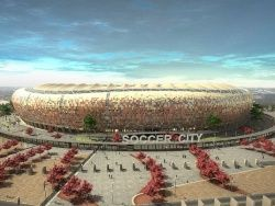 Возле главного стадиона ЧМ-2010 прогремел взрыв