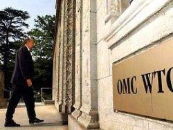 Пустят ли Россию в ВТО, решится на следующей неделе