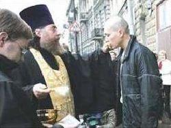 """Религиозные деятели поддержали движение \""""Мир без нацизма\"""""""