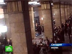 Видеообращение террористки, взорвавшей себя в м. Лубянка