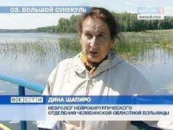 Южноуральский врач получила главную медицинскую премию России