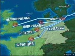 """В Германии начали строительство \""""Северного потока\"""""""