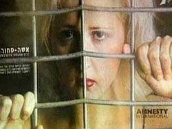 В Пятигорске задержаны семеро подозреваемых в торговле людьми