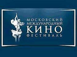 ММКФ дружбы народов