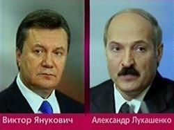 Почему Лукашенко обиделся на Януковича
