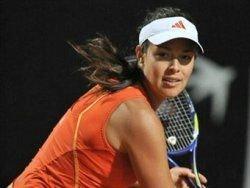 Ану Иванович признали самой сексуальной теннисисткой