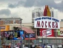 В Москве задержали банду вооруженных грабителей