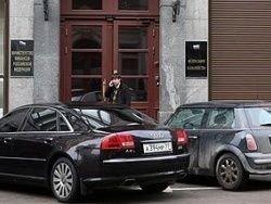 В РФ проведут самую дорогую налоговую реформу