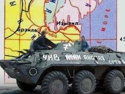 Германия призывает РФ вывести войска из Приднестровья