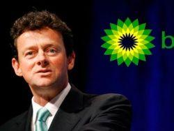 Тайный визит главы BP в Москву