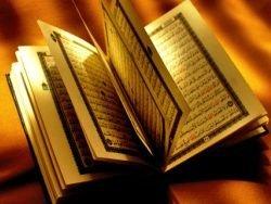 На Украине  переведут Коран на мову без  муфтиев