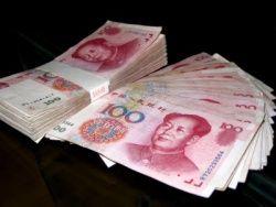 Продаем доллары и евро и покупаем юани?