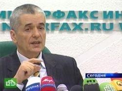 Онищенко - за повышение цен на алкоголь и табак