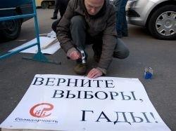 Вертикаль власти ломается об Урал