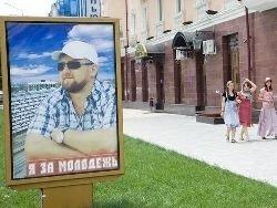 Россияне защитили Кадырова в ПАСЕ
