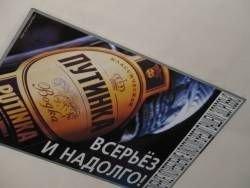 Счётная палата на стороне производителей алкоголя