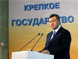 Янукович хочет создать эффективный механизм экономических реформ