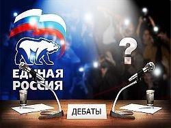 Нужно ли оппозиции идти на выборы?