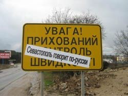 Таяние миражей. Что обещали народу Украины?