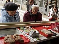 Украина. Как заработать пенсию