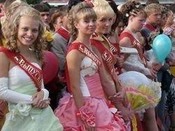 В Москве пройдут выпускные вечера