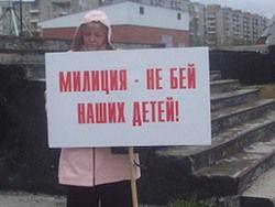 """Власть боится даже мертвых \""""партизан\"""""""