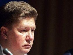 Россия сократила поставки газа в Белоруссию на 60%