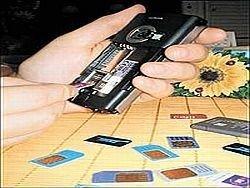 Мобильный телефон - неисчерпаемый клад для мошенников