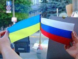 Россияне не желают воссоединения с Украиной