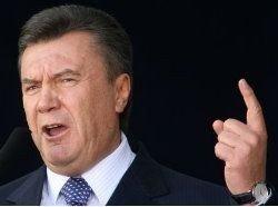 Янукович: курс на Запад остается приоритетом