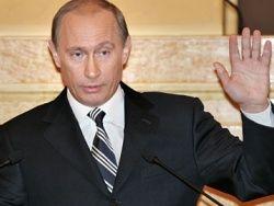 Путин одновременно оказался в Москве и на Алтае